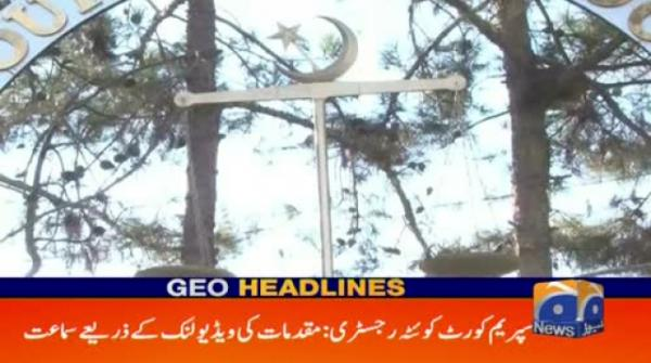 Geo Headlines - 11 AM - 15 July 2019