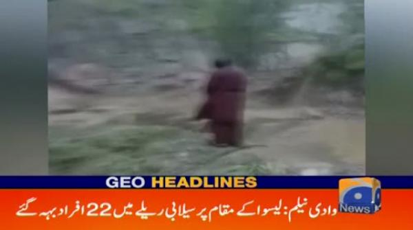 Geo Headlines - 12 PM - 15 July 2019