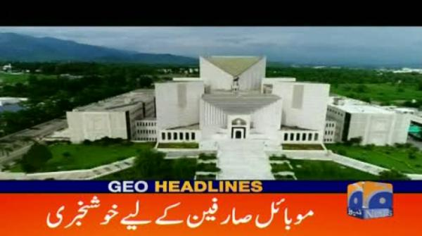 Geo Headlines - 01 PM - 15 July 2019