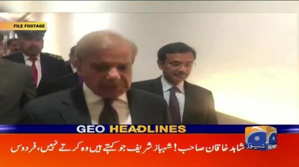 Geo Headlines - 12 PM - 16 July 2019