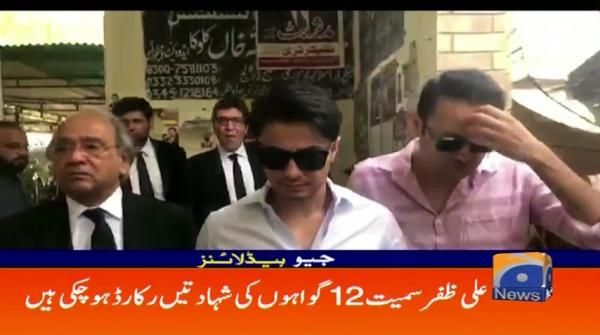Geo Headlines - 03 PM - 16 July 2019