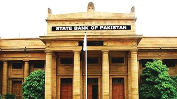 SBP announces monetary policy, increases interest rate to 13.25%