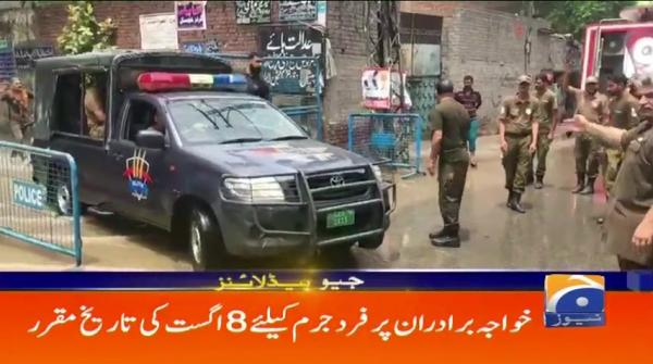 Geo Headlines - 04 PM - 16 July 2019