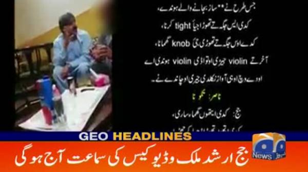 Geo Headlines - 08 AM - 16 July 2019