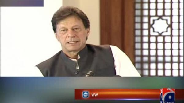 Naya Pakistan Housing Scheme: PM Imran says govt to issue home finance ordinance