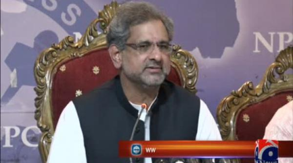 Shehbaz to also nominate PM Imran, Shahzad Akbar in law suit against Daily Mail, says Abbasi