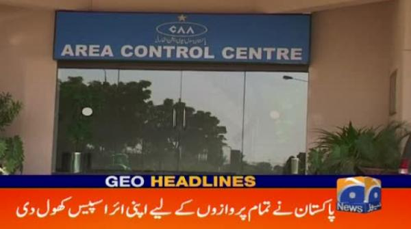 Geo Headlines - 10 AM - 16 July 2019