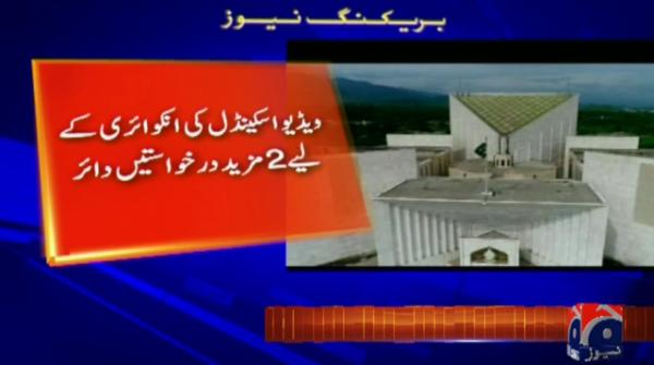SC to hear judge Arshad Malik video scandal case today