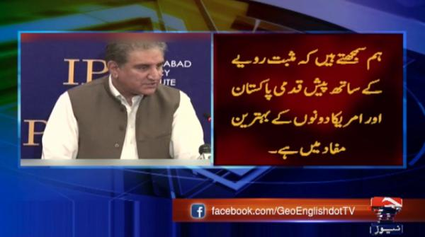 No nation can prosper under the burden of debt: Qureshi