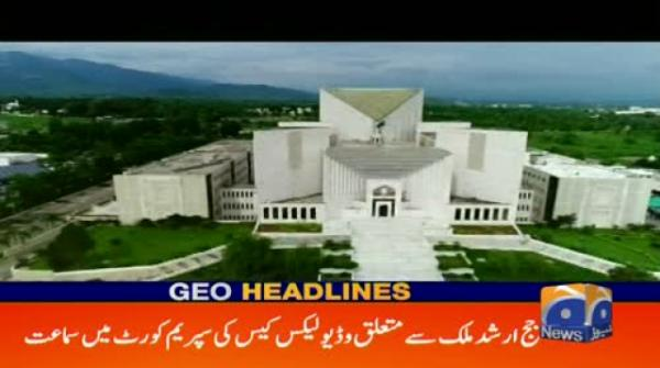 Geo Headlines - 01 PM - 16 July 2019