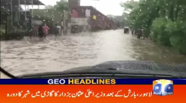 Geo Headlines - 06 PM - 16 July 2019