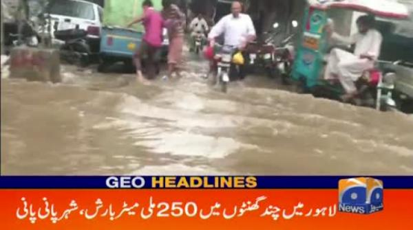 Geo Headlines - 08 PM - 16 July 2019