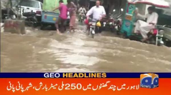 Geo Headlines - 08 PM - 16 July 2019