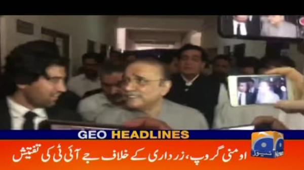 Geo Headlines - 10 PM - 16 July 2019