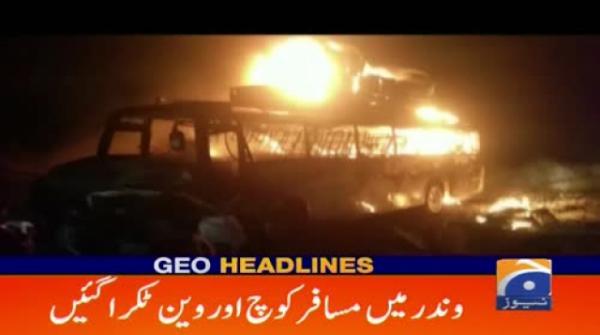 Geo Headlines - 11 PM - 16 July 2019