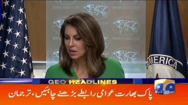 Geo Headlines - 09 AM - 17 July 2019