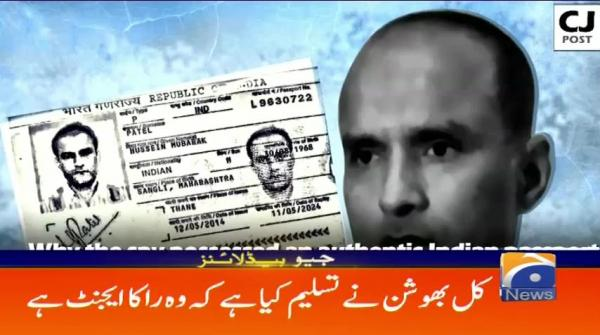 Geo Headlines - 12 PM - 17 July 2019
