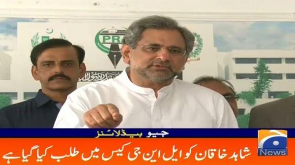 Geo Headlines - 08 PM | LNG Case Mai Shahid Khaqan Abbasi Talab | 17 July 2019