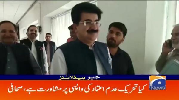 Geo Headlines - 09 PM | Alami Adalat-e-Insaf Mai Pakistan Ki Fateh | 17 July 2019