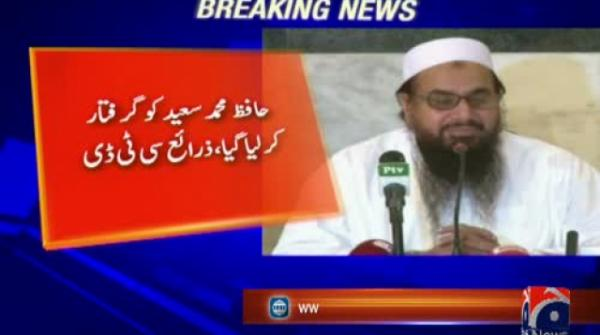 JuD chief Hafiz Saeed arrested by CTD