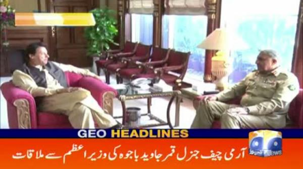 Geo Headlines - 05 PM - 17 July 2019