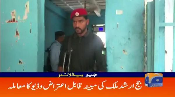 Geo Headlines - 12 AM | Ghar Se Mubayana Video Bar-Aamad | 18 July 2019
