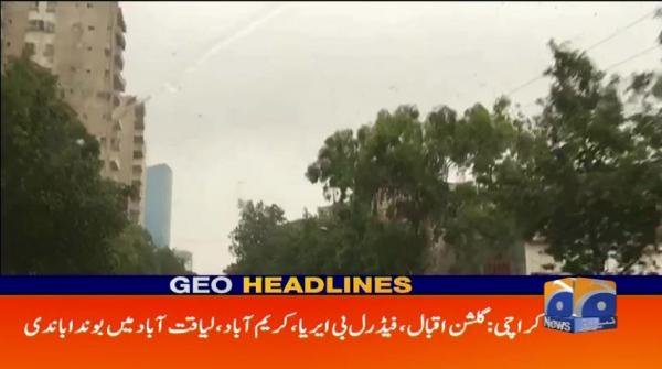 Geo Headlines - 10 AM | PM Imran khan Aaj lahore ka dora karen gy  | 18 July 2019