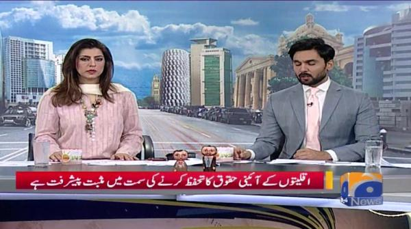 Geo Pakistan 18-July-2019