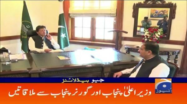 Geo Headlines - 07 PM  | Shahid Khaqan Ka Qasoor Nawaz Sharif Ka Sathi Hona | 18 July 2019