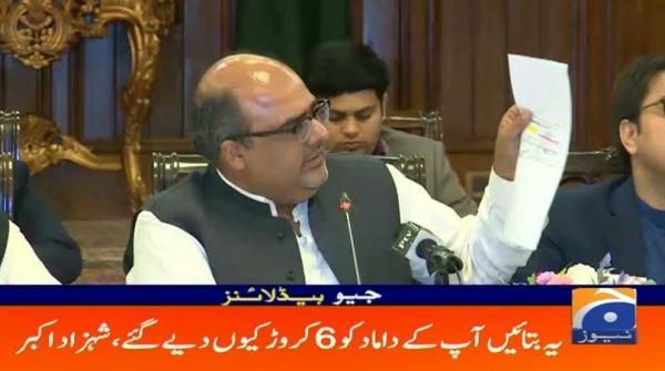 Geo Headlines - 08 PM  | 18 July 2019