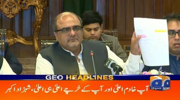 Geo Headlines - 09 PM  | 18 July 2019