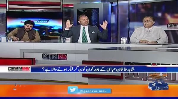 Capital Talk - 18 July 2019