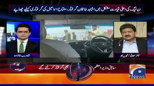 Aaj Shahzeb Khanzada Kay Sath - 18 July 2019