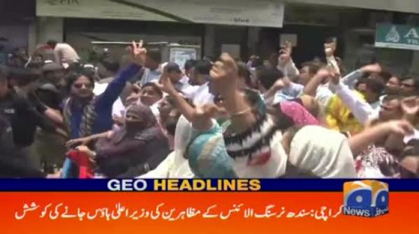 Geo Headlines - 01 PM |Karachi Ma Nurses ka Ehtejaaj  | 18 July 2019