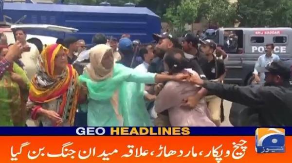 Geo Headlines - 12 AM  | 19 July 2019