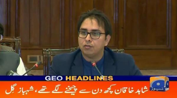 Geo Headlines - 01 AM  | 19 July 2019