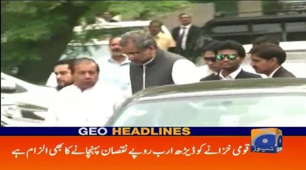 Geo Headlines - 09 AM |19 July 2019