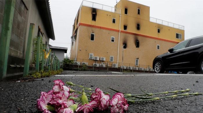 Suspected arsonist planned Japan's worst mass killing in 18 years: media