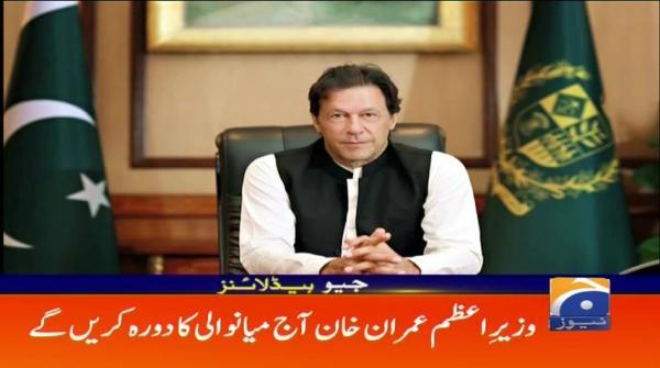 Geo Headlines - 11 AM |19 July 2019