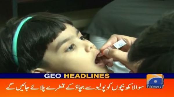 Geo Headlines - 11 PM |19 July 2019