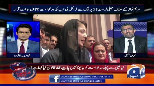 Aaj Shahzeb Khanzada Kay Sath - 19 July 2019