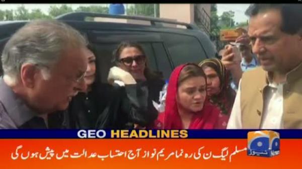 Geo Headlines - 10 AM |19 July 2019