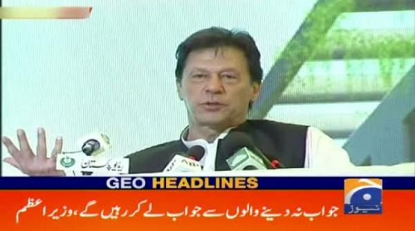 Geo Headlines - 07 PM |19 July 2019