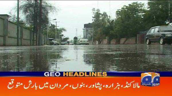Geo Headlines - 10 AM | 20 July 2019