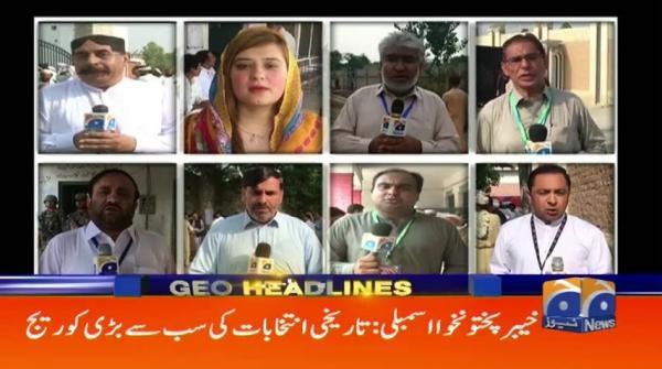 Geo Headlines - 12 PM | 20 July 2019