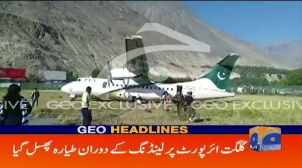 Geo Headlines - 02 PM | 20 July 2019