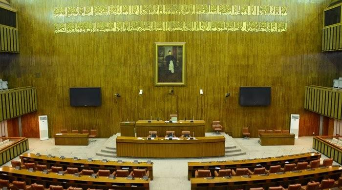 Senate session called on July 23 on opposition's requisition