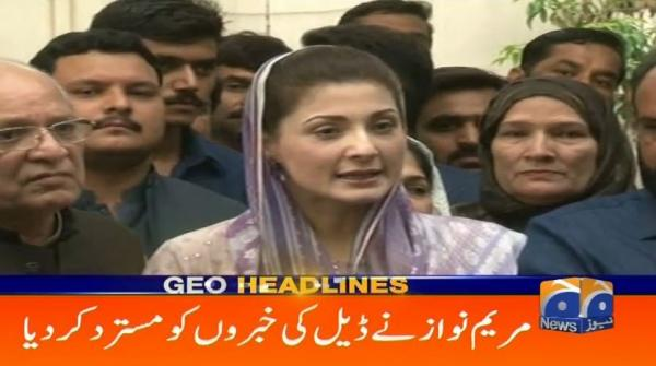 Geo Headlines - 07 PM | 20th July 2019