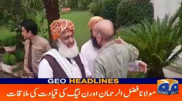Geo Headlines - 10 PM | 20th July 2019
