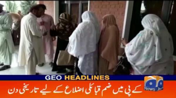 Geo Headlines - 12 AM | 20 July 2019